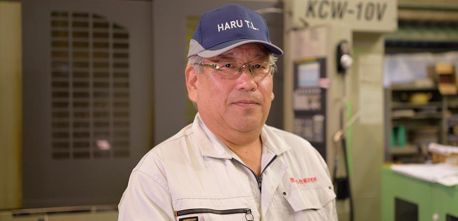 ハル技術研究所工務・工作部 竹内 康省