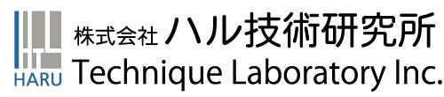 株式会社ハル技術研究所|ブローチ盤・デフケース・アクスルシャフト・球面加工機