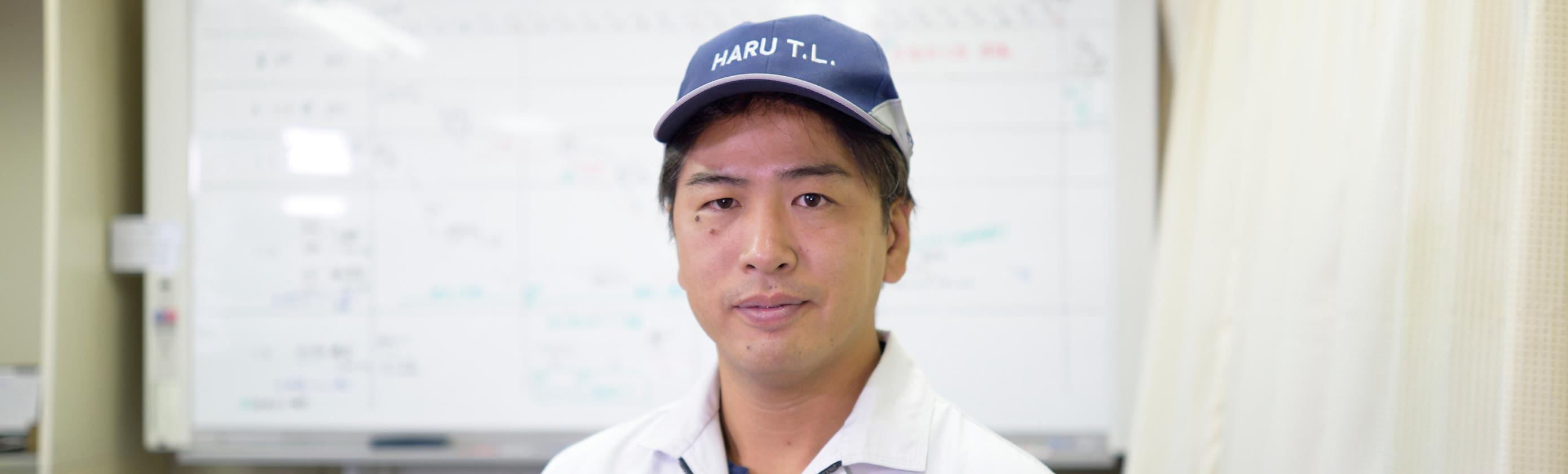 ハル技術研究所営業部紹介イメージ