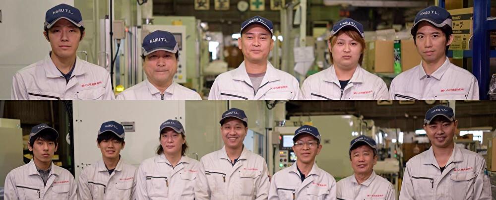 ハル技術研究所製造部
